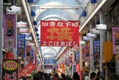 横浜橋商店街