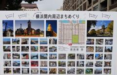 JR関内駅前