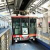 湘南モノレール江の島駅に到着