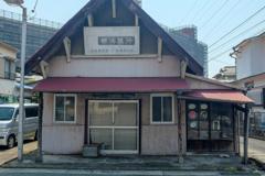 横浜銀行 湯河原支店