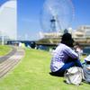 メモリアルパークの青空 2014
