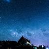 テカポの夜空