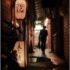 Nakano at Night #19