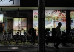 Kodaira at Night #15