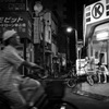 Koenji at Night #44