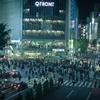 Shibuya at Night #78