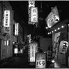 Asagaya at Night #60