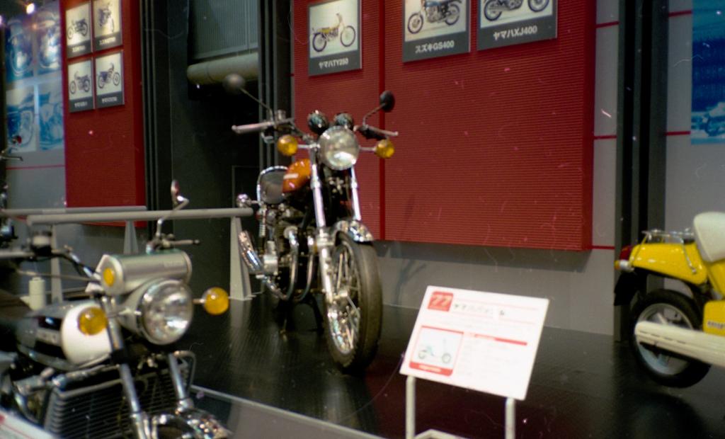 a99モ-タ-ショウ-112