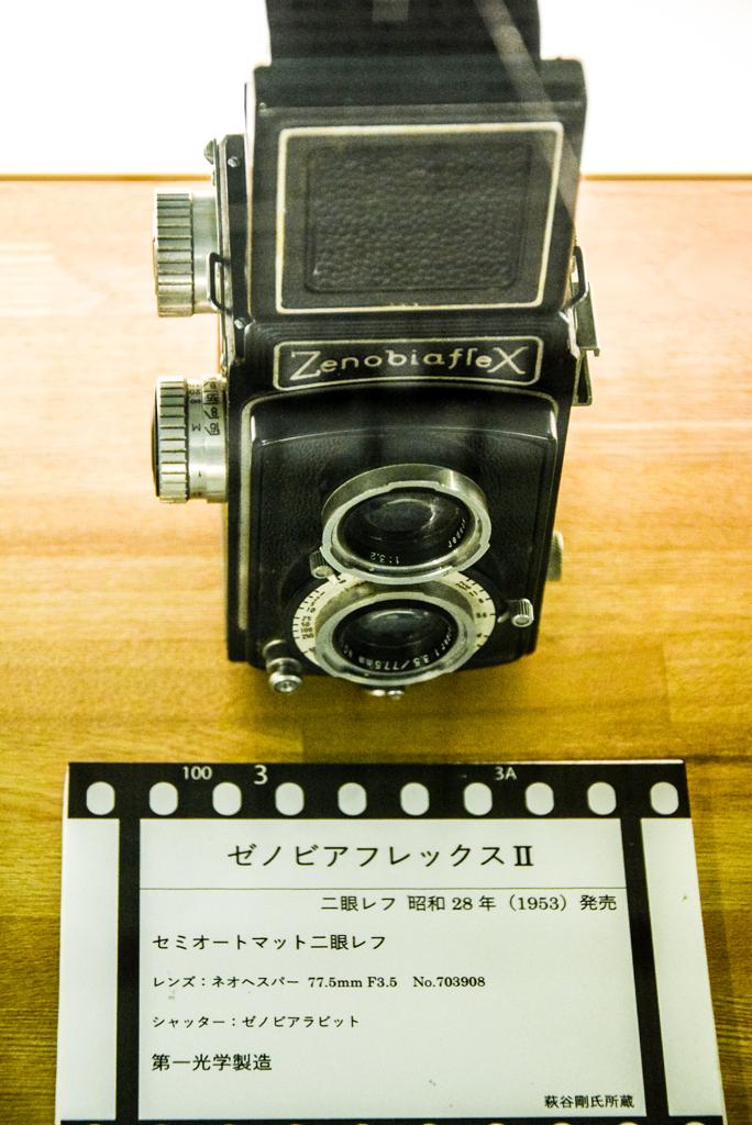 d3300-281