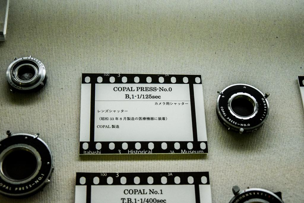 d3300-308