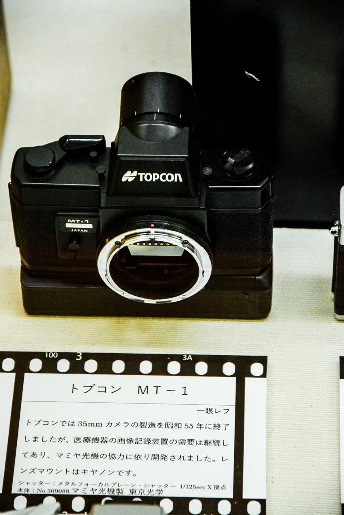d3300-115
