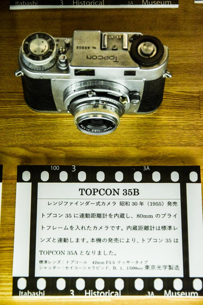 d3300-50