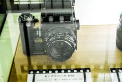 d3300-188