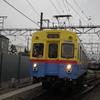 E1D37533