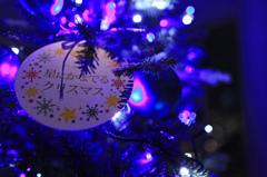 星にかなでる クリスマス