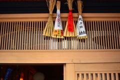 今に生きる祇園祭信仰