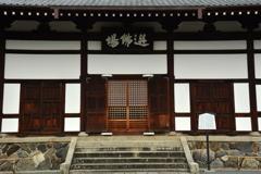 天龍寺・選佛場(法堂)1