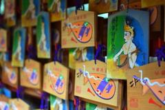 白雲神社の絵馬2