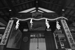 護王神社・社務所