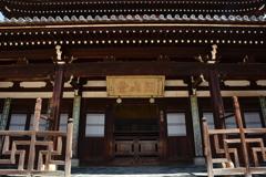萬福寺・開山堂1