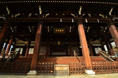 妙顯寺・大本堂1