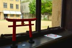 京都芸術センターグラウンド中心部遥拝所