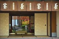 中村藤吉・本店