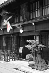 渡辺酒造店2
