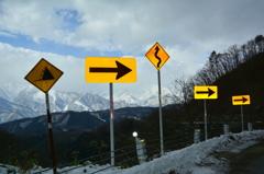 右へ、右へ