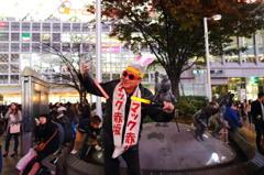 (旅の思い出) 渋谷駅前でマック赤坂氏に会いました!