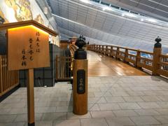 はねだ日本橋 羽田空港第三ターミナル(国際線ターミナル)