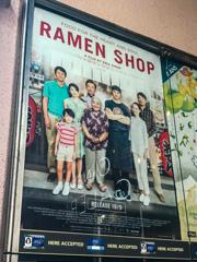 おっ!日本映画!?@ブリュッセル
