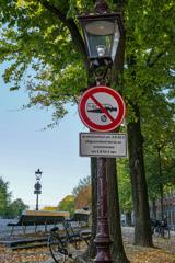 アルコール禁止!@アムステルダム