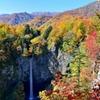 絶景♪白水の滝