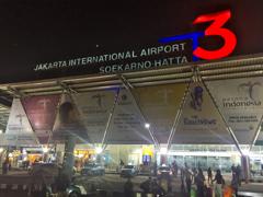 インドネシアの旅 Customer Service Center へ