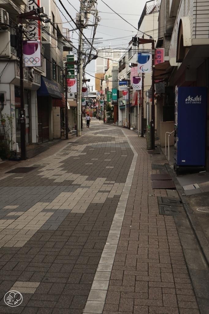 目覚める街 3