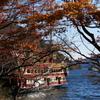 秋の箱根-1