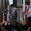 宵の歌舞伎町
