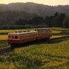 Happy Train ♪