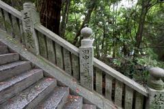 階段脇の石碑