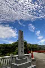 気持ちのいい空と雲