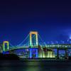 Rising Rainbow Bridge