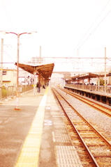 platform..