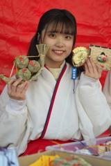 福娘 2020-17