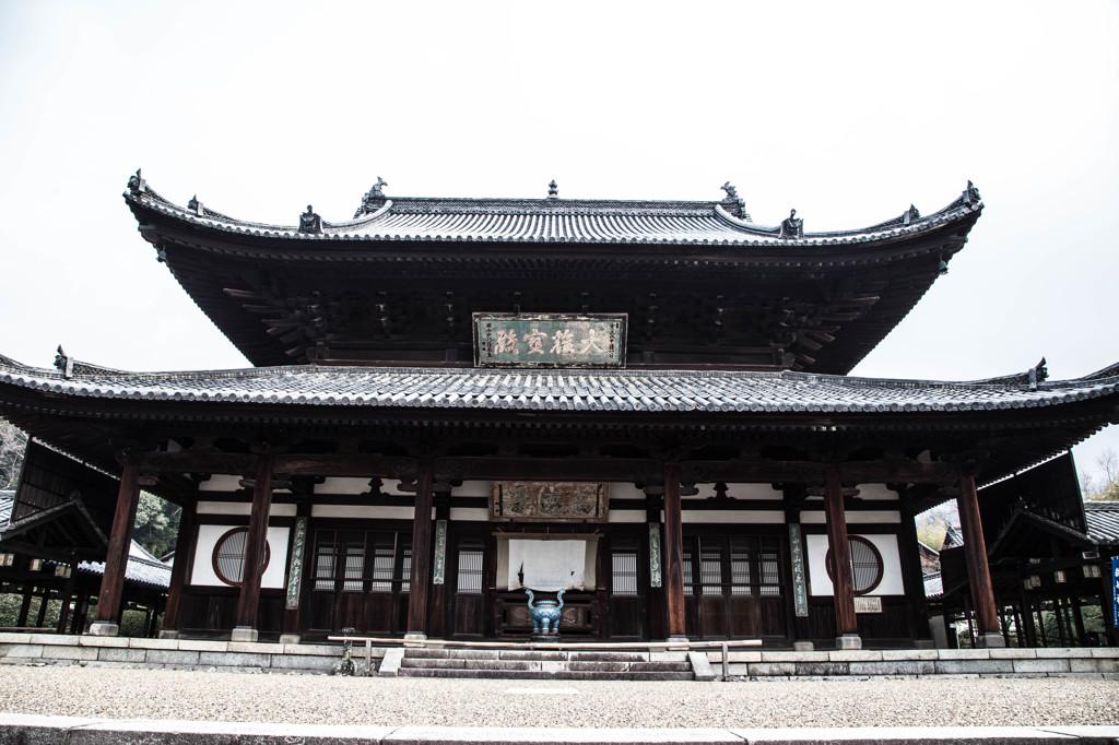 萬福寺 -大雄寶殿