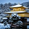 『雪の金閣寺』 ④