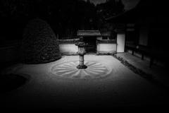 雲龍院の菊の御紋 Ⅰ