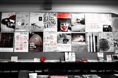 壁のポスター