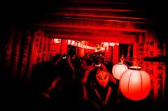 本宮祭の夜 Ⅲ