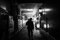 サラリーマンの街 Ⅱ